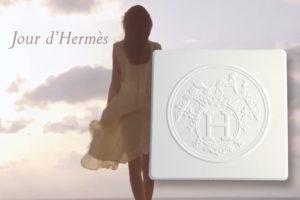 Testeur Jour d'Hermes